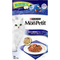 モンプチBOX17年秋冬贅沢ブレンド×1