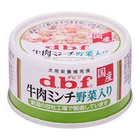 【ロハコ5周年お試し商品】d.b.f(デビフ) ドッグフード 牛肉ミンチ 野菜入り 65g 1缶 デビフペット