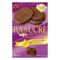 ブルボン ラシュクーレミルクショコラ 10枚 1箱