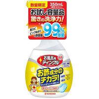 【お試し容量品】お風呂用ティンクル すすぎ節水タイプ 本体 350ml 大日本除虫菊