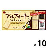 ブルボン アルフォートミニチョコレートバニラホワイト 12個入 1セット(10箱入)