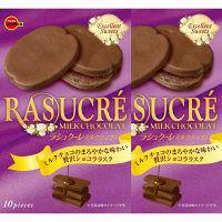 ブルボン ラシュクーレミルクショコラ 10枚 1セット(2箱入)