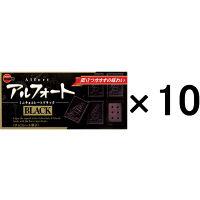 ブルボン アルフォートミニチョコレートブラック 12個入 1セット(10箱入)