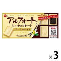 ブルボン アルフォートミニチョコレートバニラホワイト 12個入 1セット(3箱入)