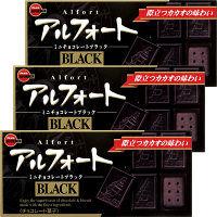 ブルボン アルフォートミニチョコレートブラック 12個入 1セット(3箱入)