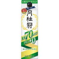糖質70%オフ・プリン体ゼロパック 1.8L
