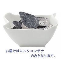 m-style ミルクコンテナ 1セット(2個入)