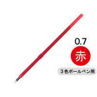 セーラー万年筆 ボールペン替芯 油性インク 0.7mm 赤 18-0055-230 1箱(20本入:5本入×4袋)
