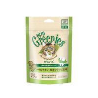 greenies(グリニーズ) 猫用 キャットフード グリルチキン・西洋マタタビ風味 70g 1個 マースジャパンリミテッド