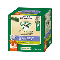 greenies(グリニーズ) プラス ドッグフード エイジングケア 超小型犬用 2~7kg 1パック(60本入) マースジャパンリミテッド