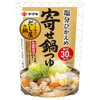 ヤマキ 塩分ひかえめ寄せ鍋つゆ 750g 1袋