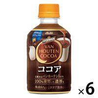 アサヒ飲料 バンホーテン ココア 280ml 1セット(6本)