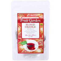 フルーツガーデン ブラッドオレンジ 1袋(10バッグ入)