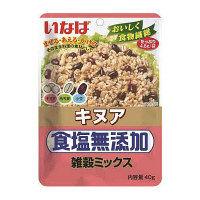 いなば食品 キヌア 食塩無添加雑穀ミックス 1セット(3個)