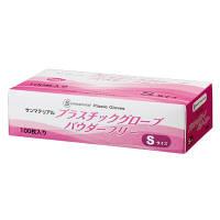 サンマテリアル プラスチックグローブパウダーフリー S 1箱(100枚入)