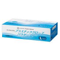 太陽マーク サンマテリアルプラスチックグローブパウダーフリー L 1箱(100枚入) (使い捨て手袋)