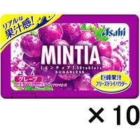アサヒグループ食品 ミンティアグレープ 1箱(10個入)