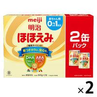 明治ほほえみ ( 800g×2缶パック)×2箱