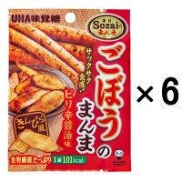 味覚糖 ごぼうのまんまビリ辛醤油 6袋