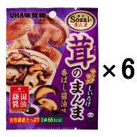 味覚糖 茸のまんましいたけ香ばし醤油6袋