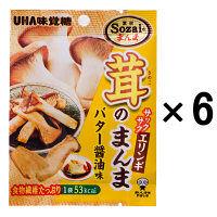 味覚糖 茸のまんまエリンギバター醤油6袋