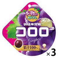 味覚糖 コロロ グレープ 1セット(3袋入)