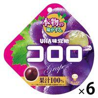 味覚糖 コロロ グレープ 1セット(6袋入)