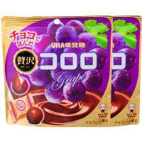 味覚糖 贅沢コロロ グレープ 2袋