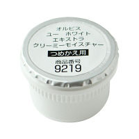 ORBIS(オルビス) オルビスユー ホワイト エキストラ クリーミーモイスチャー つめかえ用 30g