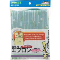 ポラミー食事エプロン ポケットタイプ L ブルー 039-100140-00 1セット(5枚入) 川本産業 食事用エプロン (取寄品)