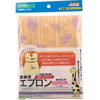 ポラミー食事エプロン ポケットタイプ L オレンジ 039-100130-00 1セット(5枚入) 川本産業 食事用エプロン (取寄品)