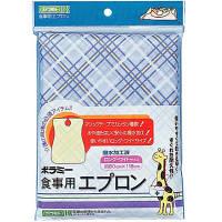 ポラミー食事エプロン ブルー 039-100110-00 1セット(10枚入) 川本産業 食事用エプロン (取寄品)