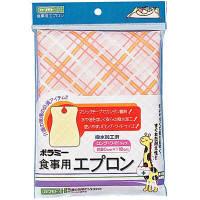 ポラミー食事エプロン ピンク 039-100120-00 1セット(10枚入) 川本産業 食事用エプロン (取寄品)