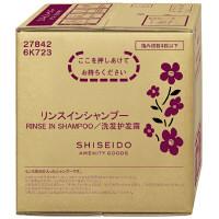 資生堂 アメニティリンスインシャンプー 業務用10L(コック付)