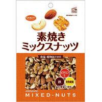 共立食品 素焼きミックスナッツ 徳用 200g 1袋
