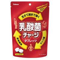 カバヤ 乳酸菌チャージタブレッツ 1袋