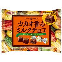 正栄デリシィ カカオ香るミルクチョコ 1袋
