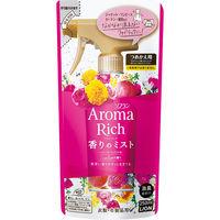 ソフランアロマリッチ香りのミスト スカーレットの香り 詰替250ml ライオン