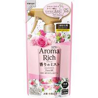 ソフランアロマリッチ香りのミスト ダイアナの香り 詰替250ml ライオン