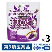 【第3類医薬品】南天のど飴G はちみつぶどう風味 22錠×3個セット 常盤薬品工業