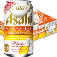 アサヒ クリアアサヒ スペシャルパッケージ 350ml 24缶