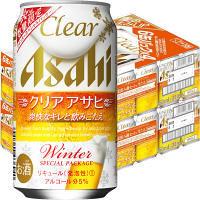 アサヒ クリアアサヒ スペシャルパッケージ 350ml 48缶