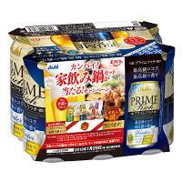 アサヒ クリアアサヒ プライムリッチ スペシャルパッケージ 350ml 6缶