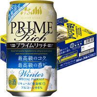 アサヒ クリアアサヒ プライムリッチ スペシャルパッケージ 350ml 24缶