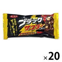有楽製菓 ブラックサンダー 1箱(20本入) ユーラク