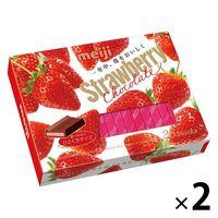 明治 ストロベリーチョコレートBOX 1セット(2箱入)