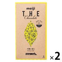 明治 ザ・チョコレート THE Chocolate 可憐に香るブリリアントミルク 1セット(2個入)