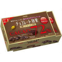 明治 チョコレート効果72%粗くだきカカオ豆 1セット(2箱入)
