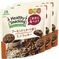 森永製菓 ヘルシースナッキング<アーモンドとオーツ麦のミニクッキー> 1セット(3袋入)