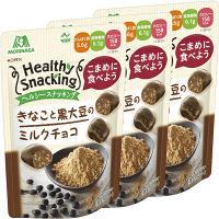 森永製菓 ヘルシースナッキング<きなこと黒大豆のミルクチョコ> 1セット(3袋入)